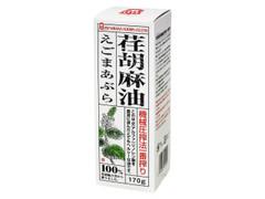 紅花 荏胡麻油 箱170g