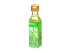 紅花食品 紫蘇油 一番搾り 瓶105g