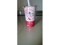HOKUNYU ミルク濃いめのストロベリーオレ カップ180g