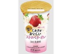 HOKUNYU 濃いミルクがおいしいストロベリーオレ カップ180g