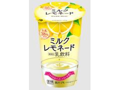 HOKUNYU ミルクレモネード