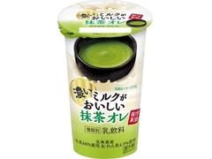 HOKUNYU 濃いミルクがおいしい抹茶オレ