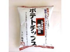 深川油脂工業 化学調味料無添加 ポテトチップス うす塩味 袋60g