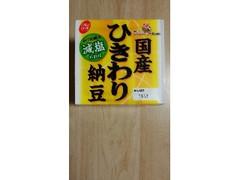 原田製油 国産ひきわり納豆 パック40g×2