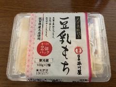 佐嘉平川屋 豆乳もち 黒蜜・黄粉付き 100g×2個