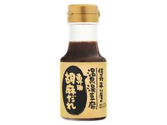佐嘉平川屋 温泉湯豆腐専用胡麻だれ ボトル150ml