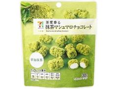 セブンプレミアム 抹茶マシュマロチョコレート 袋30g