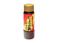 桃花林 しょうが焼のたれ 瓶215g