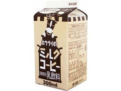 ホウライ ホウライのミルクコーヒー
