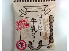 フジショウ おいし〜い コーヒー牛乳プリン 袋7個