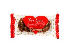 宮田製菓 ヤングドーナツ チョコレート 袋5個