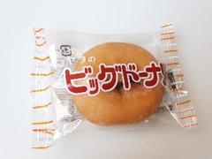 宮田製菓 ビッグドーナツ 袋1個