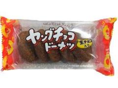 宮田製菓 ヤングチョコドーナツ 袋5個