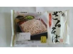 名城食品 生ざるそば 袋348g