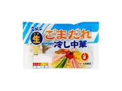 名城食品 ごまだれ冷し中華 袋310g