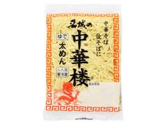 名城食品 名城の中華楼 袋260g
