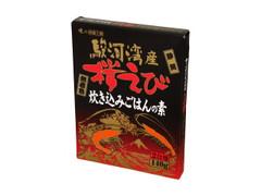 真富士屋 桜えび 炊き込みごはんの素 箱140g