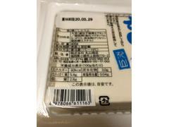 丸山商店 絹ごしとうふ 豆腐