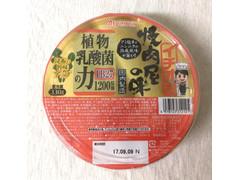 美山 イチオシ 焼肉屋の味キムチ