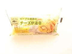 マルス蒲鉾工業 マーブル模様のチーズ伊達巻 袋1個