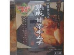 町田商店 熟成甘辛キムチ 200g