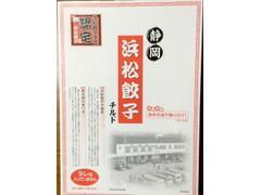 マルマツ ユニー浜松餃子