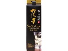 福徳長酒類 本格麦焼酎 博多の華 スモーキーオーク パック1800ml