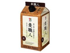 セブンプレミアム 本格焼酎 麦職人 25% パック900ml