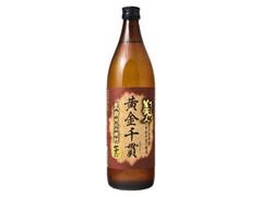 福徳長酒類 黄金千貫 黒麹仕込み焼酎 芋 25度 瓶900ml