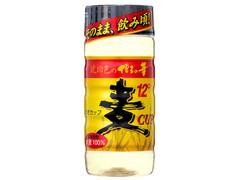 福徳長 琥珀色の博多の華 麦 12%
