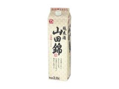 くらしモア 純米酒 山田錦 パック2l