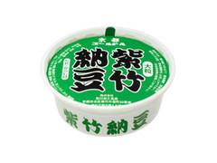 牛若納豆 紫竹納豆 カップ105g
