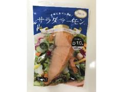 松岡水産 サラダサーモン スモーク 袋60g