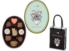 メリーチョコレートカムパニー Ma Petite Minette Timide 缶9個