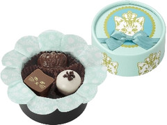 メリーチョコレートカムパニー Ma Petite Minette Petit Coffret Bleu 箱3個