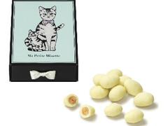 メリーチョコレートカムパニー Ma Petite Minette Minette Secret Amande 箱50g