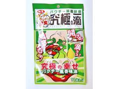 谷貝食品工業 味源 パクチー風香味油 究極の一滴