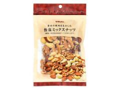 谷貝食品工業 TRIAL 無塩ミックスナッツ
