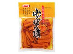 ヤマキ 山ごぼう漬 ピリ辛味 袋65g