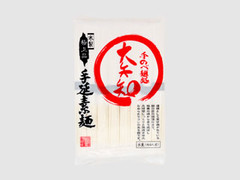 ヤママサ 大矢知手延素麺 8束 袋400g