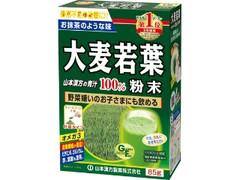 山本漢方製薬 大麦若葉粉末100% 箱85g