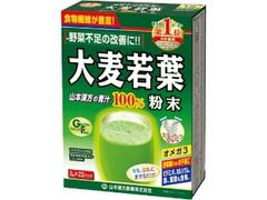 山本漢方製薬 大麦若葉粉末100% スティックタイプ 箱3g×22