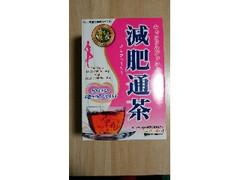 山本漢方製薬 減肥通茶 箱15g×20