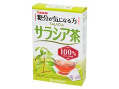 山本漢方製薬 サラシア茶100%