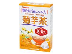 山本漢方製薬 菊芋茶100%