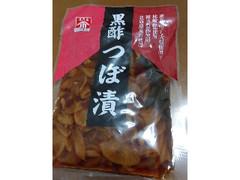 山川食品 黒酢つぼ漬 袋80g