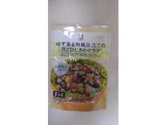 セブンプレミアム ゆず香る和風仕立ての豆とひじきのサラダ 袋75g