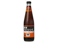 アライド One Dish Asia 醤油ドレッシング 瓶700ml