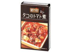 アライド 家バル タコのトマト煮 箱85g
