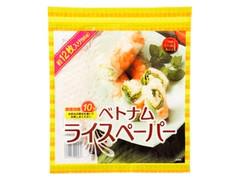 アライド One Dish Asia ベトナムライスペーパー 袋90g